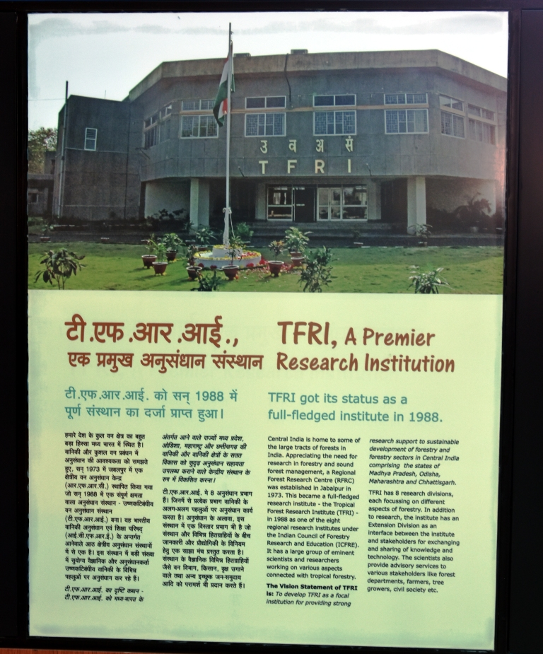 TFRI A Premier Research Institute